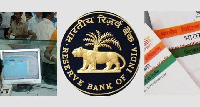 RBI CLARIFIES THAT LINKING OF AADHAAR TO BANK ACCOUNTS A MUST