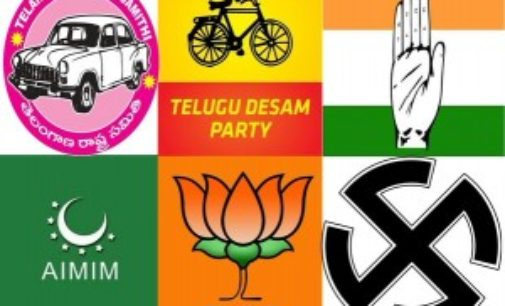 BJP-TRS-TDP- THE AMAR AKBAR ANTHONYs OF TELANGANA