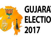 NEW SYLLABUS FOR BJP FROM GUJARAT
