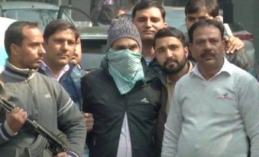 Most wanted terrorist Qureshi arrest