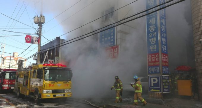 Fire accident at hospital 41 people dead