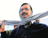 Big blow to AAP, EC disqualifies 20 MLAs