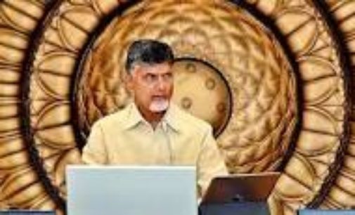 Chandrababu to have 5 meetings, 25 one-on-ones at Davos