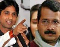 Kumar Vishwas VS Arvind Kejriwal: Friends turned foes