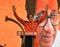 Shiv Sena announces divorce with BJP, But keeps political 'mangal sutra'