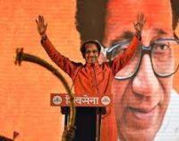 Shiv Sena announces divorce with BJP, But keeps political 'mangal sutra'