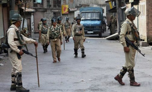 ISIS Present In Jammu and Kashmir, Carried Out 2 Attacks: Police Chief