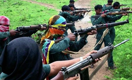 4 MAOISTS KILLED IN JHARKHAND