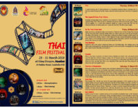 THE THAI FILM FESTIVAL IN MUMBAI