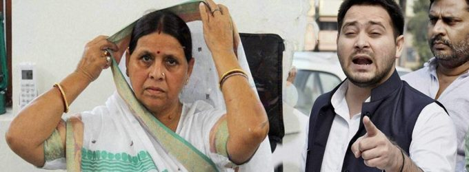 CBI searches at Rabri Devi's residence