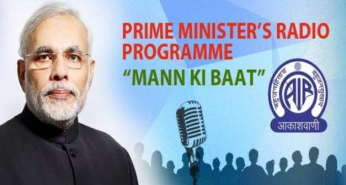 PM's Mann 'Ki Baat' Programme on All India Radio