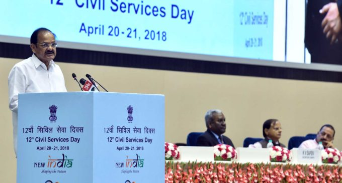Vice President inaugurates 2-day event of 12th Civil Services Day