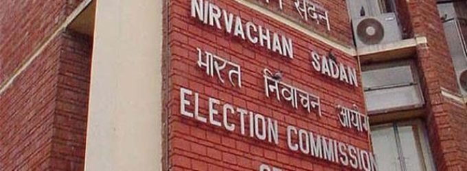 Social media within the election code?