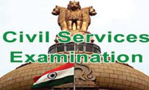 Civil Services (Main) Examination, 2018