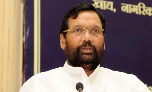 Paswan was unanimously elected for RS
