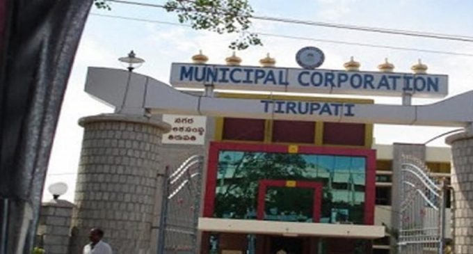 Tirupati Corporation to make city pollution free
