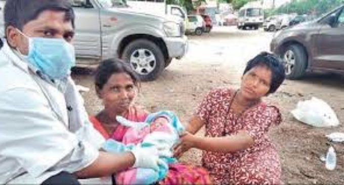 Baby Born on old city of Hyderabad Road