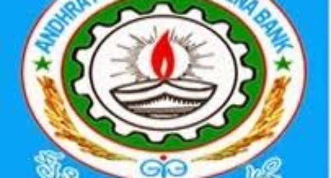 Now, rural banking exams in Telugu
