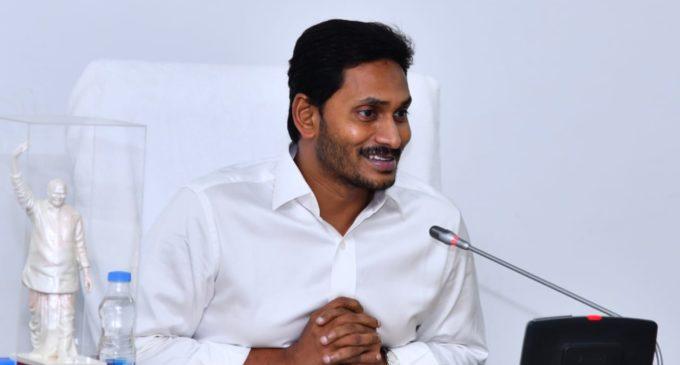 Jagan to set up 5 Regional Development Boards