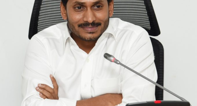 CM Jagan visit kadapa district tomorrow