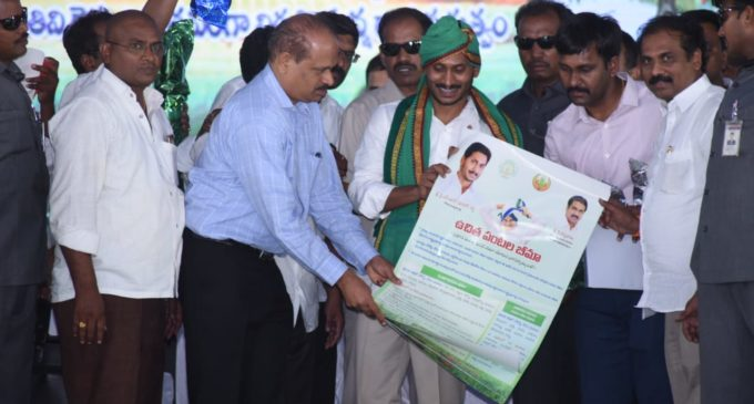 Pensions to Home  : YS Jagan Sanctioned 5.4 lakh new pensions