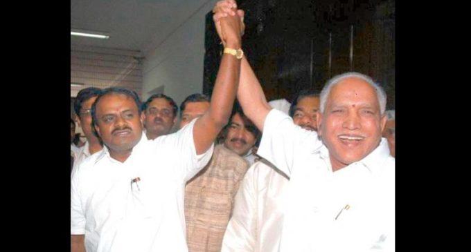 BJP calls Kumaraswamy bluff