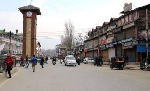 Kashmir partially relaxed