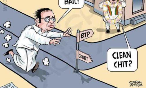 Congress high command game plan in Chidambaram darama