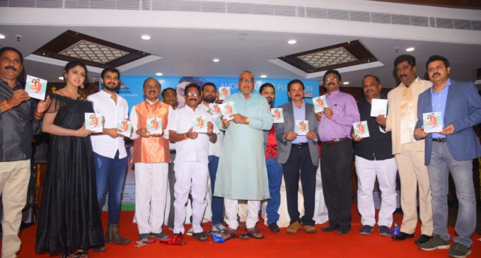 Neethone hai hai film audio released in Tirupati