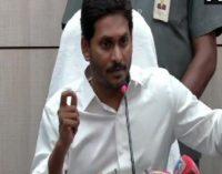 Jagan govt probe on UCIL pollution in Kadapa