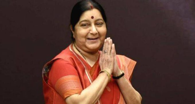Iron Lady Of BJP no more