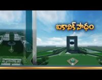 Jagan drops TDP opulent bridge plan