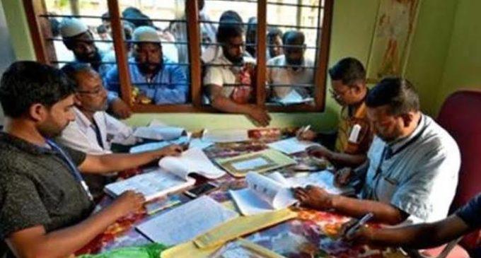 19 lakh illegals identified in Assam NRC