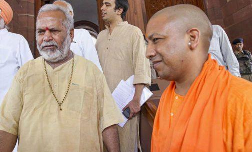 Congress blames BJP of shielding Saffron Rapists