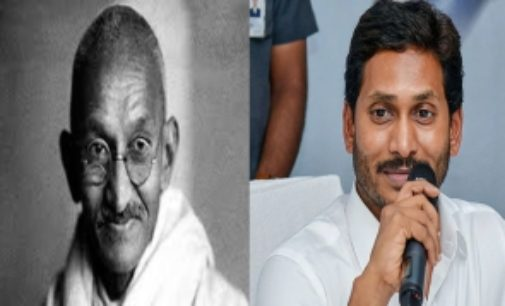 My govt on Gandhi footsteps , says Jagan