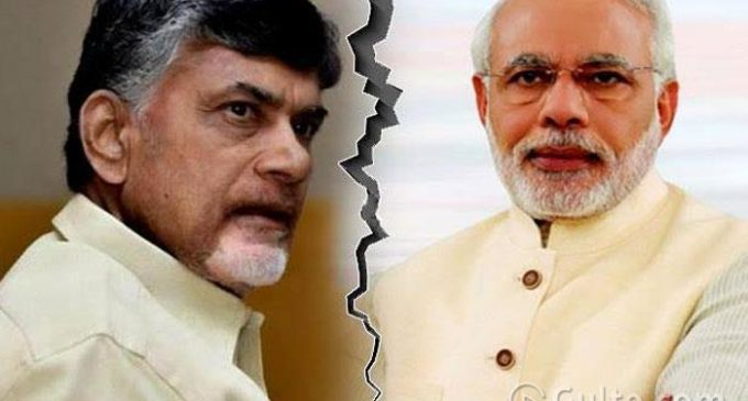 Fight with Modi ruined me and TDP, says Chandrababu