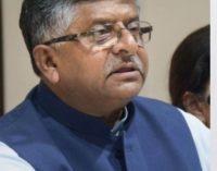 BJP Minister says no slowdown