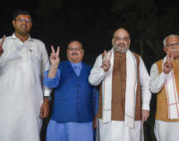 BJP joins force with Jat party to retain govt