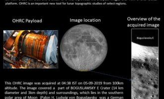 NASAs LRO makes 2nd visit to Chandrayaan 2 site