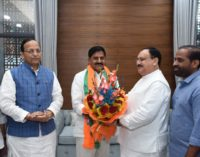 Ex tdp minister joins BJP
