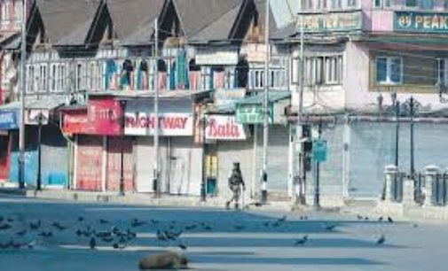 One lakh rooms empty in Kashmir