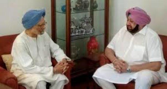 Manmohan Singh to visit Kartarpur Gurdwara