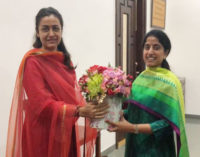 YS Bharati meets Mahesh Babu wife on social activities
