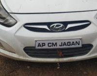 AP cm Jagan number plate