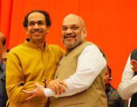 Shiv Sena exploring options as BJP arrogance continued