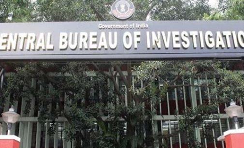 CBI raids banks on 7000 crore frauds