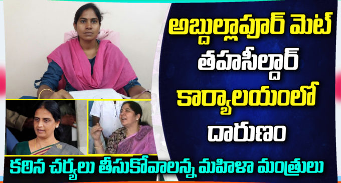 WHAT AILS THE REVENUE SYSTEM IN TELANGANA?