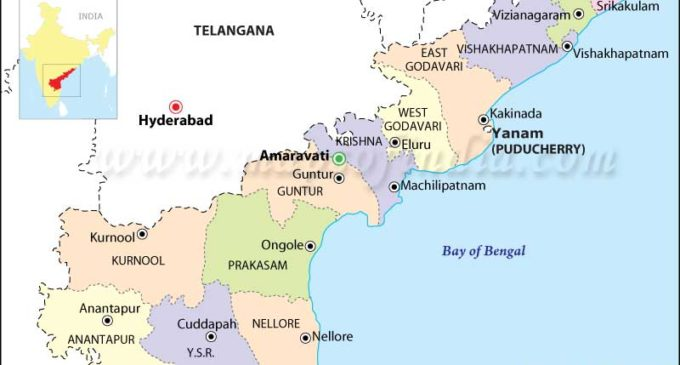 25 districts in AP soon