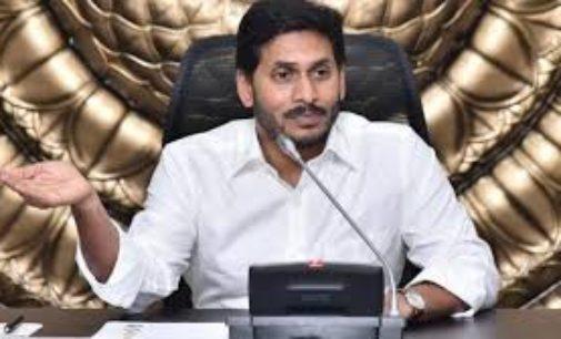 Jagan replaces Kalam name with that of YSR