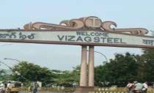 vizag steel plant an albatoss the making for BJP?